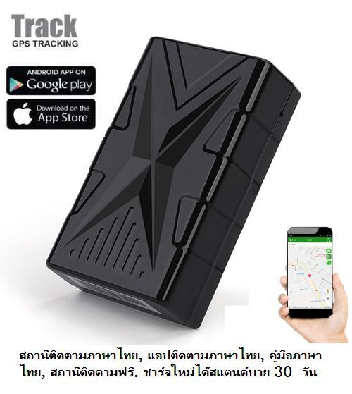 Gps Car Tracker >> 2019 Waterproof Smart Vehicle Gps Tracker Al01 Strong Magnetic Gps Car Tracking Locator Free Tracking Station Free Tracking App From Luobin0618