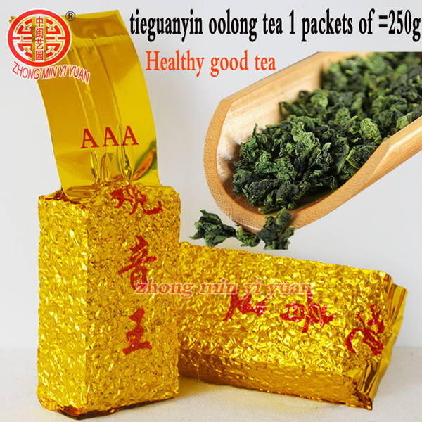 best selling 2019 year 250g Top grade Chinese Anxi Tieguanyin tea,Oolong,Tie Guan Yin tea,Health Care tea,Vacuum Pack,Free Shipping,Recommend