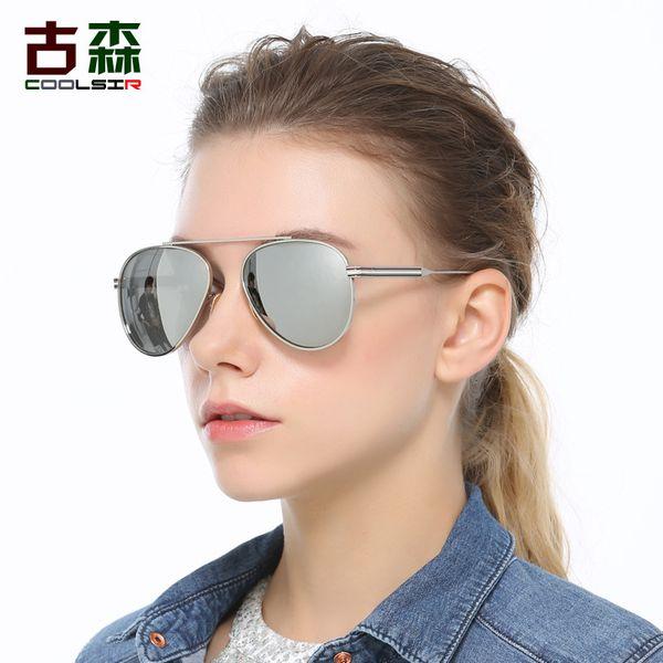 Sunglasses Wholesale Men and Women New Polarized Sunglasses Trend Driving Mirror Fashion Glasses