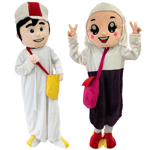 Christmas Carnival Theme Outfit.Halloween Arab Boy Mascot Costume Cartoon Arabian Girl Anime Theme Character Christmas Carnival Party Fancy Costumes Adult Outfit Custom Costume