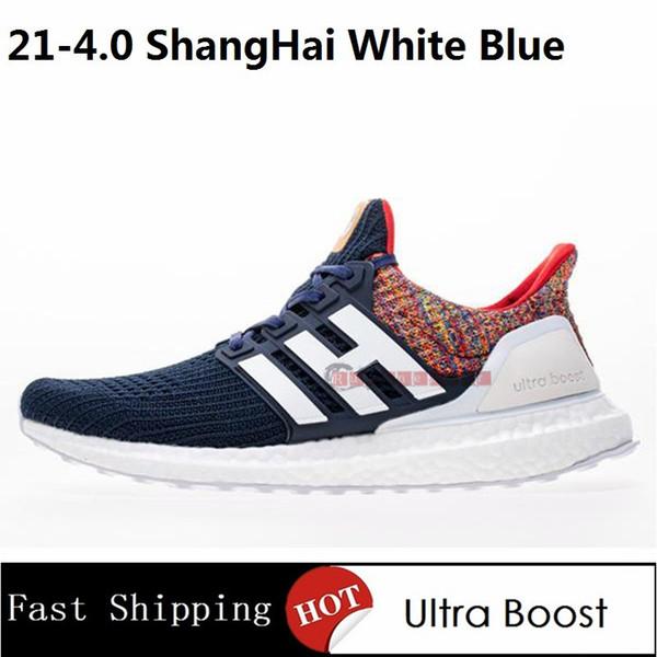 4.0 Шанхай Белый Синий