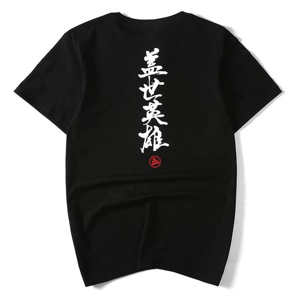 Kanji Style Fashion T Shirt Herren 2018 Kurzarm Slim Streetwear Chinese Odyssey Lustiges T-Shirt Tops Xs-xl J190528