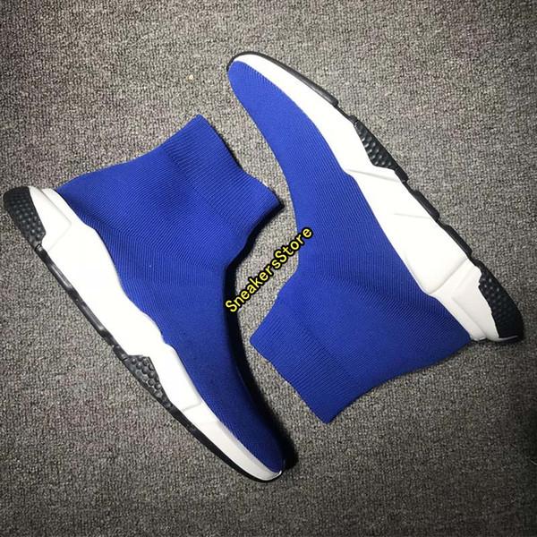 # 17 الأزرق الأبيض