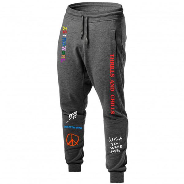 Темно-серые тренировочные брюки