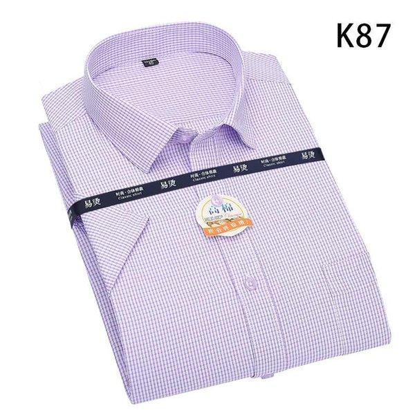 LDBL-K87