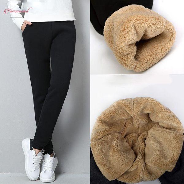 Pants Women Pant Winter Midweight Thick Lambskin Cashmere Pants Warm Female Pants Loose Harlan Long Trousers Plus Size 2Xl Wp17