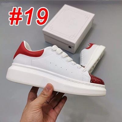 اللون # 19