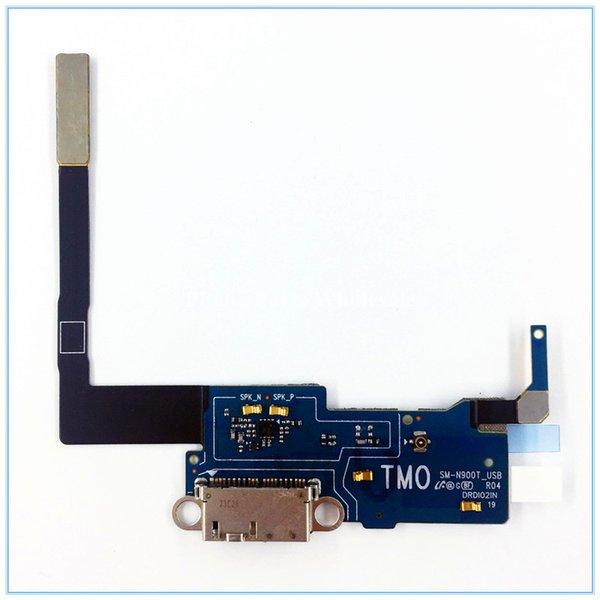 N900T