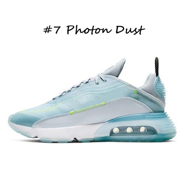 #7 Photon Dust