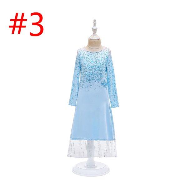 #3 Dress