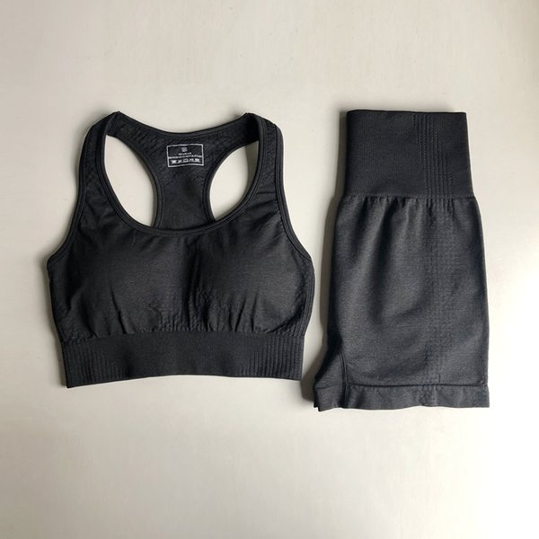 Black Bra Shorts