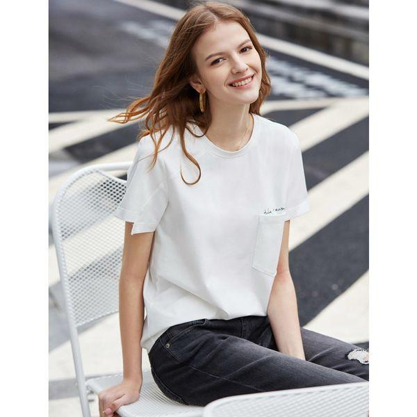 Camisetas Beige
