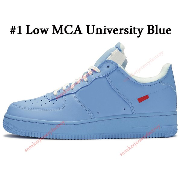 A1 Low MCA University Blue