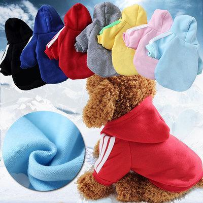 Abbigliamento per cani Pet all'ingrosso Maglione Serie Sport Pet felpe per animali domestici Abbigliamento Autunno e Inverno Morbido Cappotto