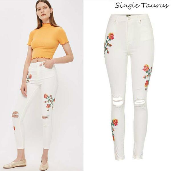 Jeans a vita alta con ricamo bianco Jeans Donna Fashion High Street Lady Denim Pants Hollow Out Cross Stitch Pattern Pantaloni skinny a matita