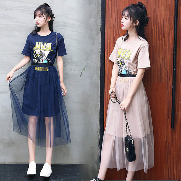 Korean printed round neck T-shirt with medium length mesh two-piece dress hipster student skirt monographic skirt
