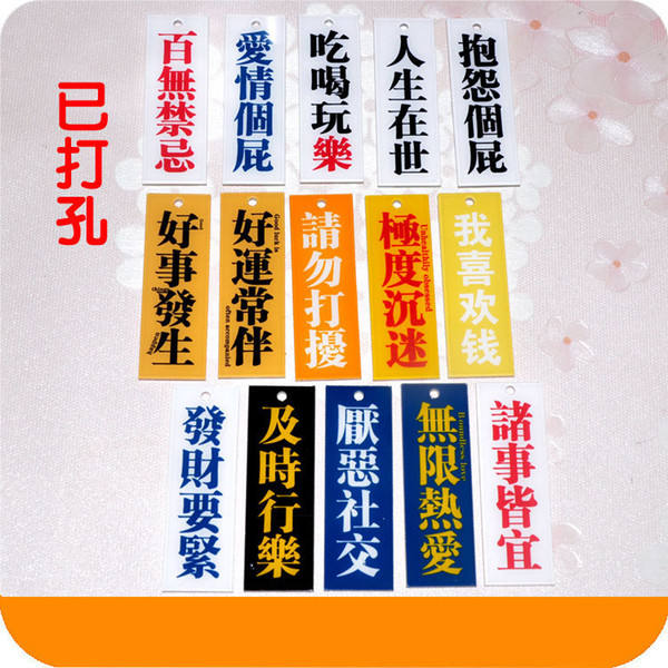 4pcs DIY acrylic Keychain DIY For Pendants Chinese Letter Hot words in Net Very funny Materials
