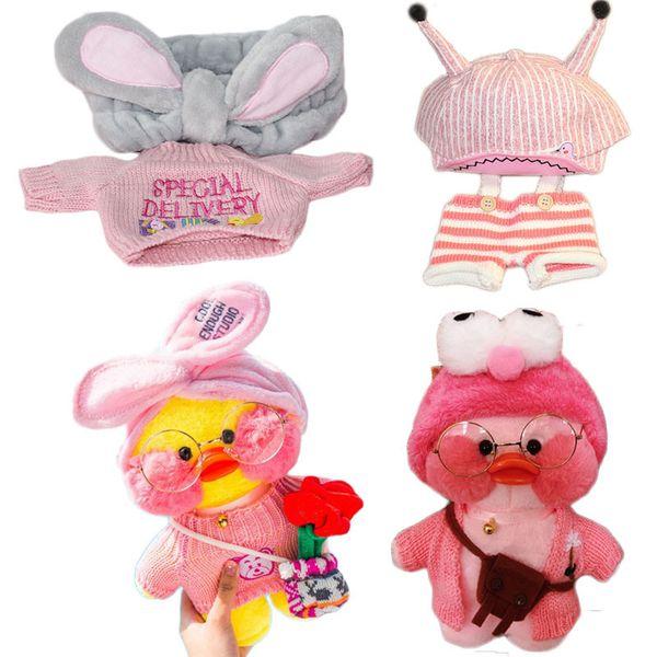 30см Симпатичные Мими желтый Duck переодеться плюшевые игрушки для девочек Подарки Lalafanfan плюшевые мягкие игрушки куклы для Chlidren