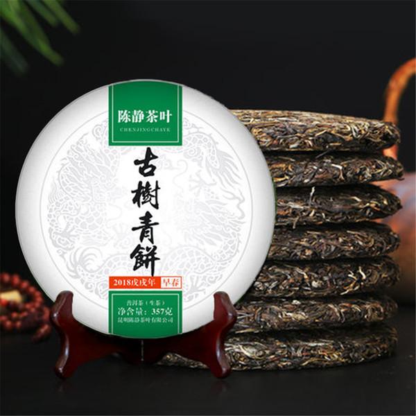 best selling 357g Raw Puerh Tea Yunnan Ancient Tree Green Puer Tea Organic Pu'er Oldest Tree Green Pu'er Natural Puerh Tea Cake Factory Direct Sales