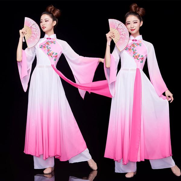 Aficionado a la danza de alta calidad Yangko ropa para adultos, nuevo y elegante, trajes de baile clásico, estilo nacional chino