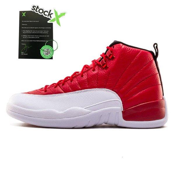 rouge B24 Gym