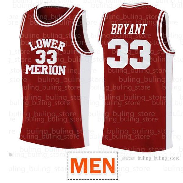 NCAA Hommes Jersey