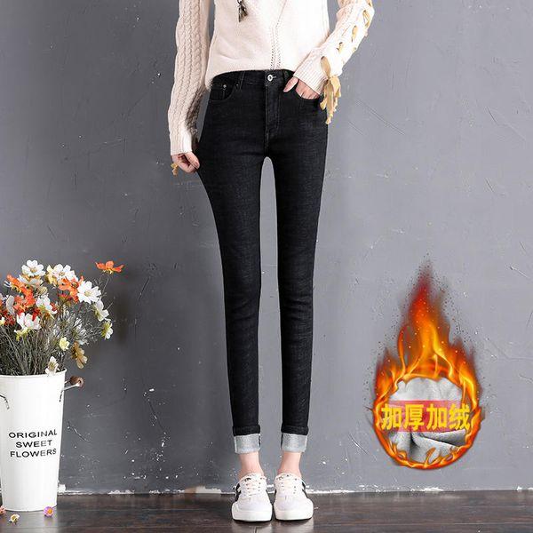jeans neri 1