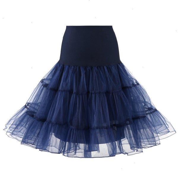Темно-синяя юбка