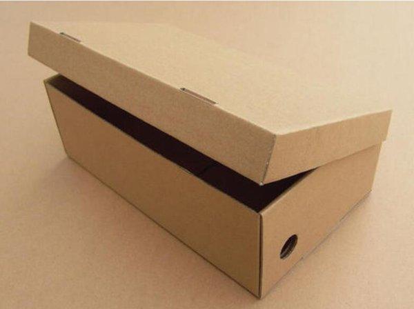 sadece kutu