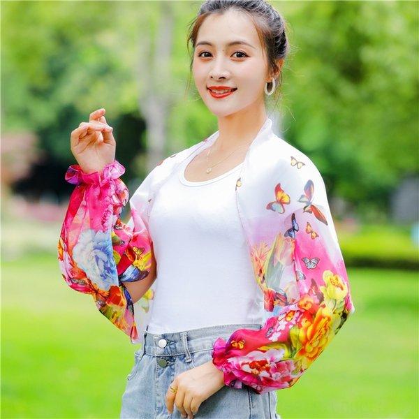 Küçük Kelebek Mei Hong-50-160cm