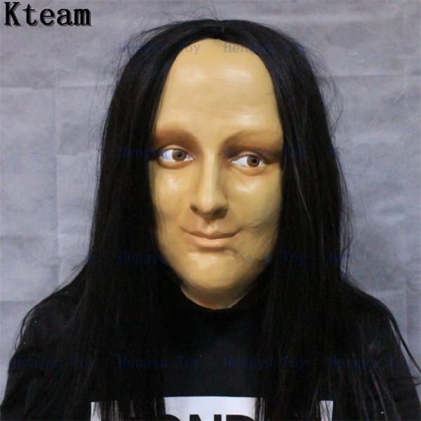 Grado superior hecho a mano de silicona Mona Lisa mascarilla facial sexy y dulce cara femenina Ching Crossdress máscara Crossdresser muñeca