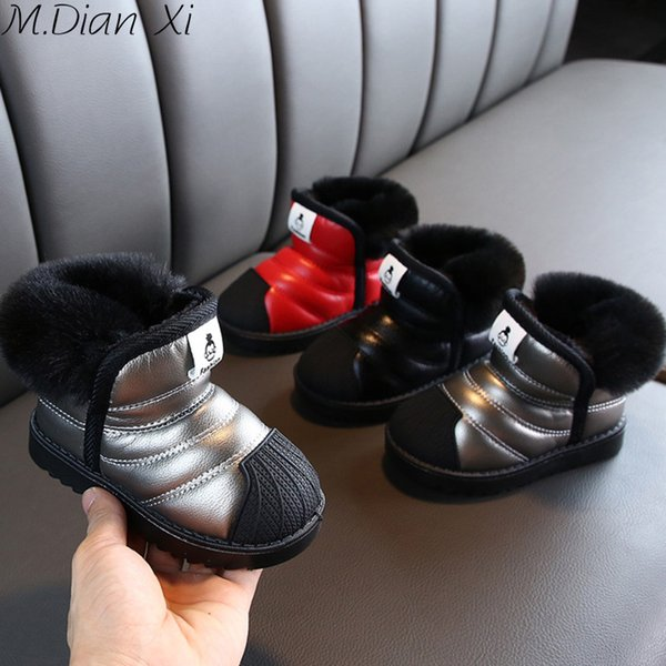 Kids Boys Girls Snow Winter Warm Waterproof Boots  Baby Outdoor High Top Shoes