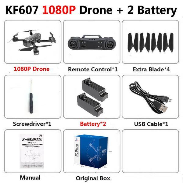 Kf607 1080p 2B Box