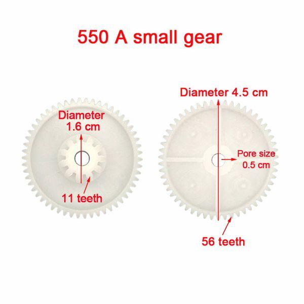 A 550 Small gear