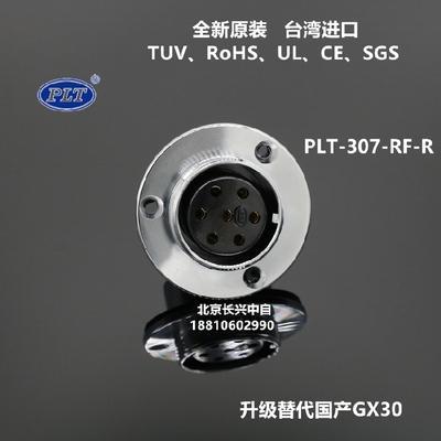 PLT-307-РЧ-R,