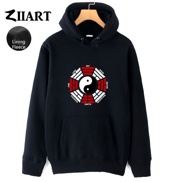 Tai Chi Ba Gua Cat Yin Yang Tai ji quan Internal Chinese Martial Art Girls Woman Autumn Winter Fleece Hoodies ZIIART