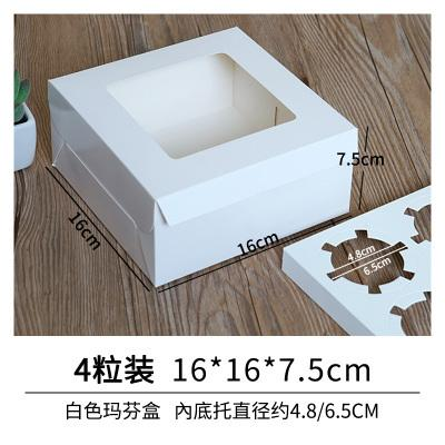 16x16x7.5cm 4cup