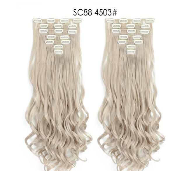 SC88 - 4503
