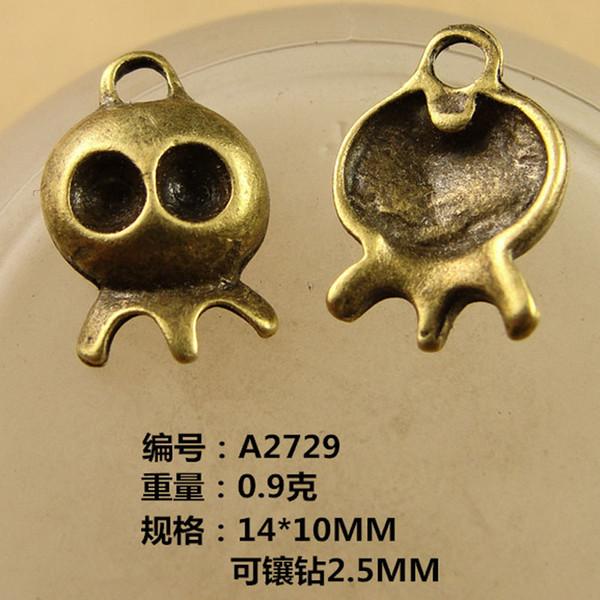 14*10MM Vintage bronze pendant cell phone jewelry DIY accessories charms for bracelet, antique fashion brass copper charm bulk