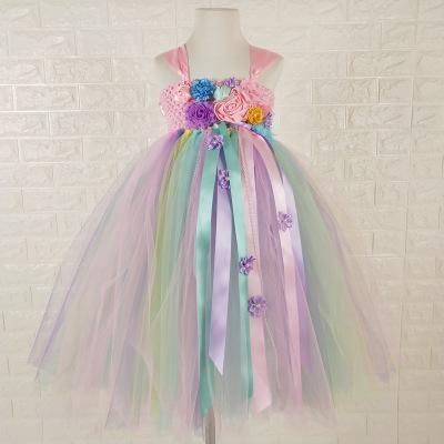 unicron dress