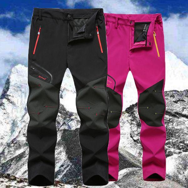 Men Women Camping climbing trekking fishing hiking cycling Outdoor Pants Breathable Quick Dry Trousers sports Summer Drop Ship