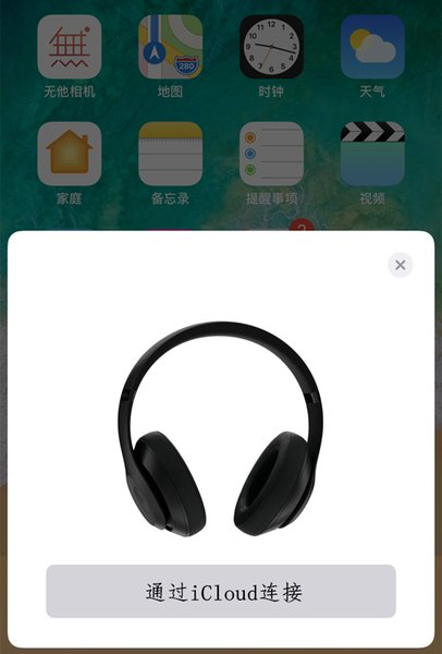W1 Chip Studio with Great Bass 3.0 Wireless Headphones Bluetooth Headsets Earphones Top Quality Come with Sealed retail box.