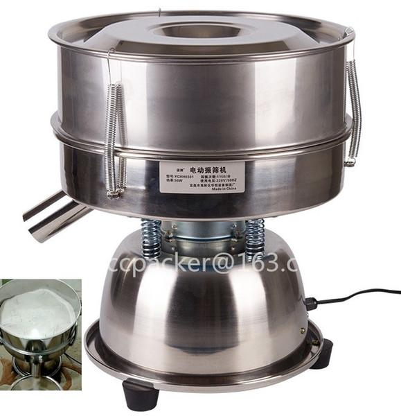 220V/110V Electrostatic Powder Screening Sifting Machine Electric Powder Sieve Machine Rotating Vibration Sieve Powder Tool 6-600mesh