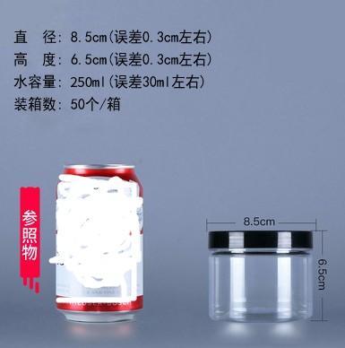 250ml Alüminyum gümüş kapak