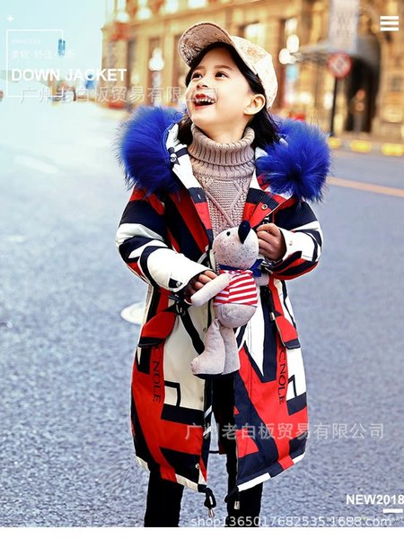 Girls Long Down Jacket Hooded Big Collar Girls Long White Duck Down Coat