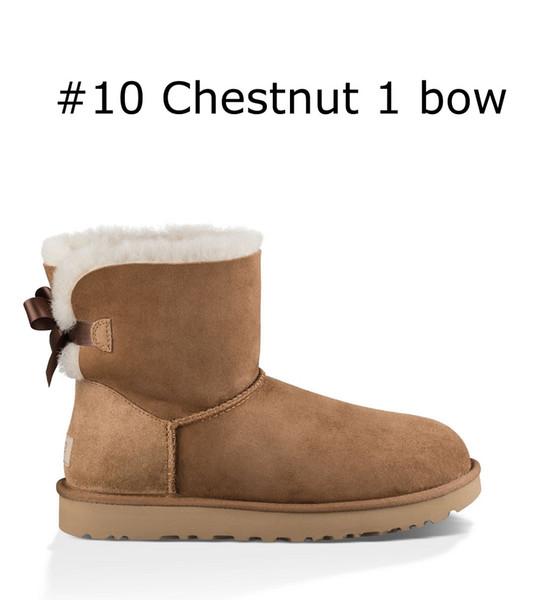 10 Chestnut 1 bow