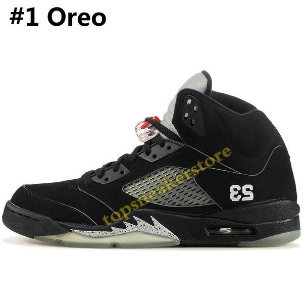 #1 Oreo
