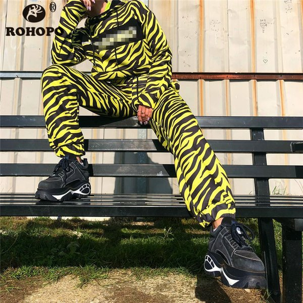 ROHOPO Women Jogger Harem Pant Tiger Pattern Streetwear Knit Sweat Pant Autumn Woman Yellow Striped Cotton Trousers #HP3545W10