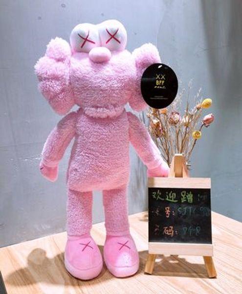 50cm Pink