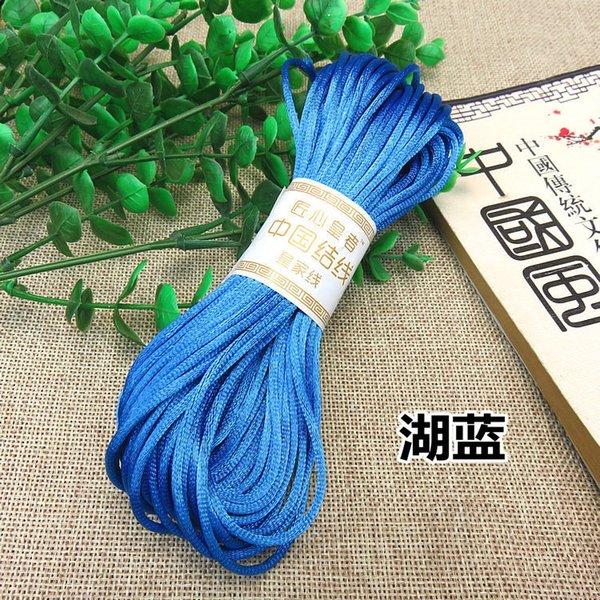 Aqua Blue-Line 5 1 Цена